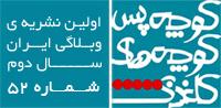 logo52.jpg (200×98)